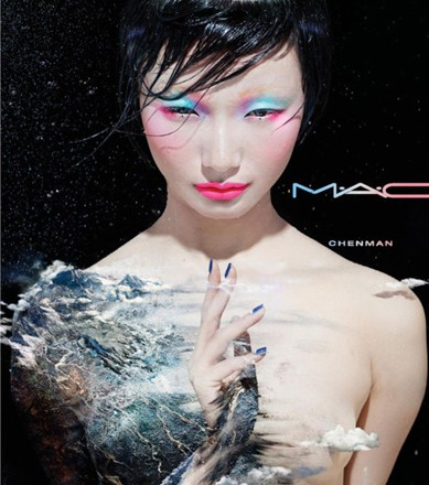 MAC-Chen-Man-Love-Water-Makeup-Collection-Spring-2012